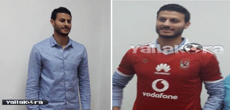 محمد الشناوي في النادي الأهلي