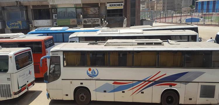 حافلات جماهير نادي الزمالك