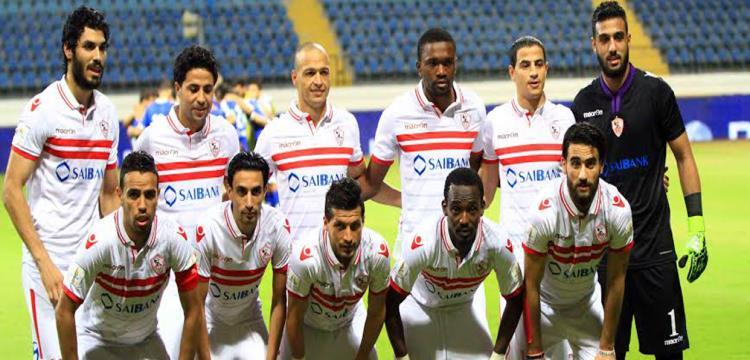 محمد كوفي بين لاعبي الزمالك