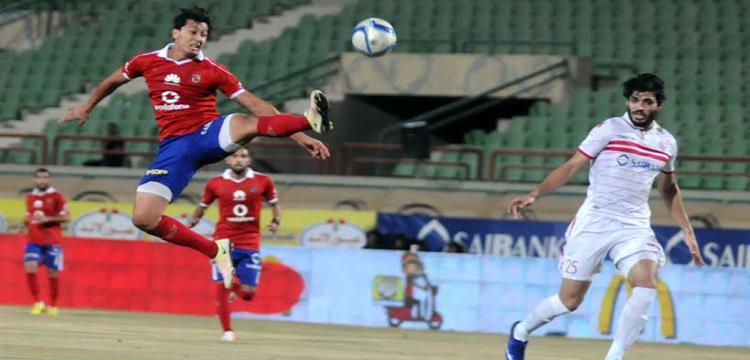 عمرو جمال لاعب الأهلي في صورة أرشيفية