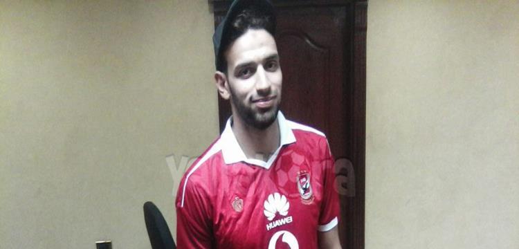 ميدو جابر بقميص الأهلي
