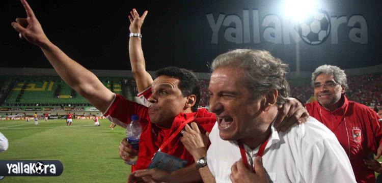 جوزيه فى اخر مبارياته المحلية 2009 بعد اعلان رحيله لأنجولا