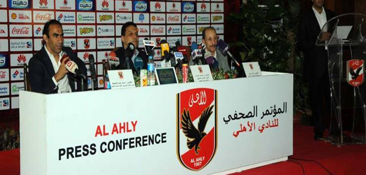 حسام البدري مع سيد عبد الحفيظ في المؤتمر الصحفي