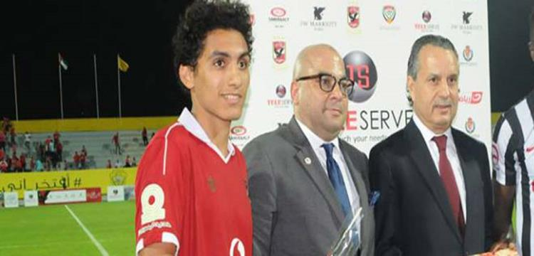 أحمد حمدي لاعب الأهلي