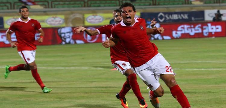 سعد سمير يحتفل بهدف الفوز