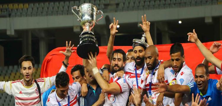 لاعبو الزمالك يحتفلون بكأس مصر