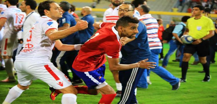 نهائي كأس مصر انتهي بمشادة بين لاعبي الأهلي والزمالك