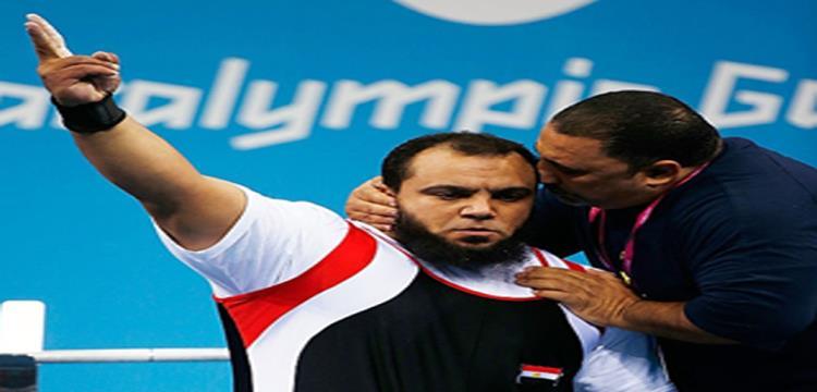 محمد الديب بطل من ذهب