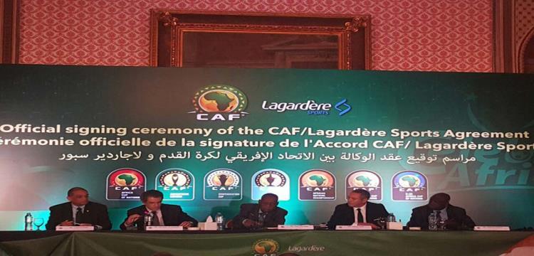 اجتماع الاتحاد الافريقي لكرة القدم