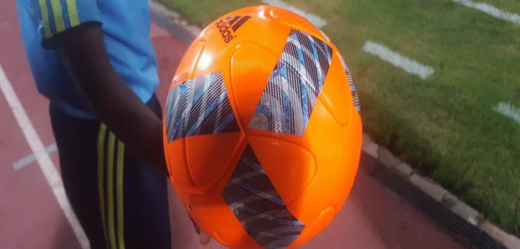 الكرة المثيرة للجدل