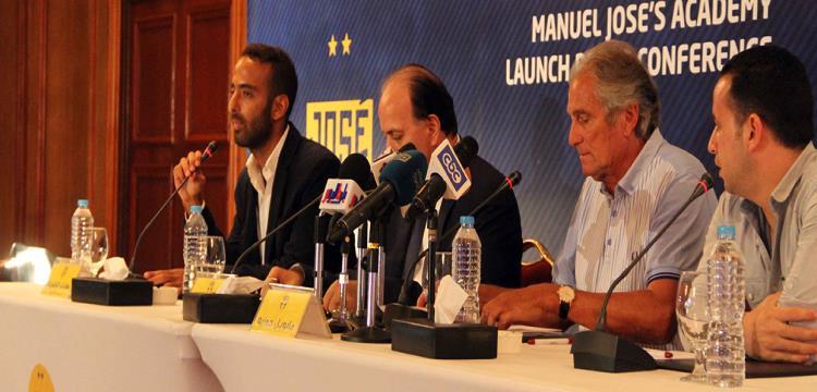 مانويل جوزيه في المؤتمر الصحفي