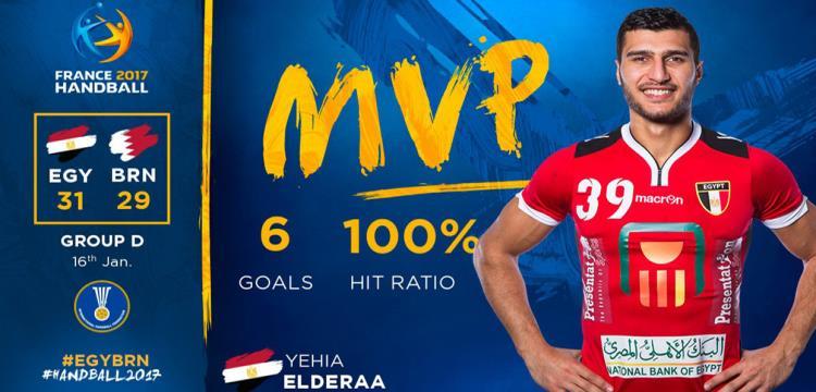 يحيى الدرع أفضل لاعب في مباراة مصر والبحرين