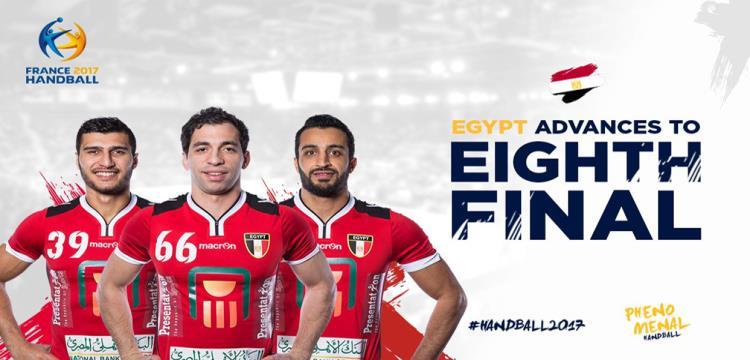 مصر تتأهل إلى دور الـ16 في مونديال اليد