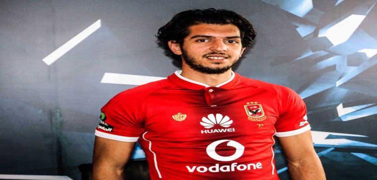 عمرو بركات لاعب الأهلي الجديد