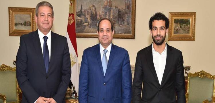 محمد صلاح مع رئيس الجمهورية ووزير الرياضة