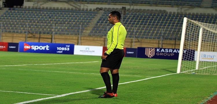 الحكم الخامس في الدوري المصري