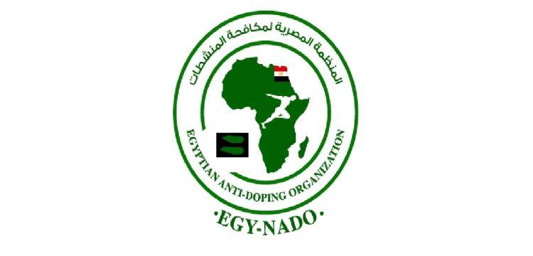 المنظمة المصرية الدولية لمكافحة المنشطات