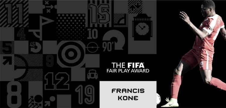 فرانسيس كوني