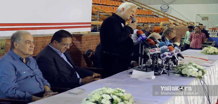 لقطة من المؤتمر الصحفي لمرتضى منصور