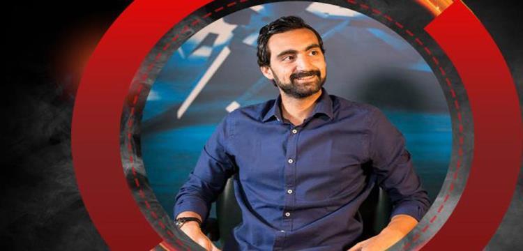 مروان هشام