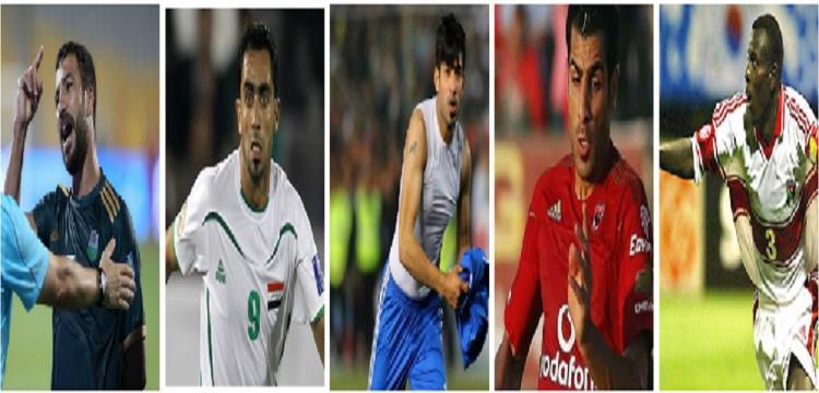 عرب اسيا