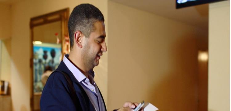 محمد جمال هليل