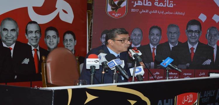 محمود طاهر المرشح لرئاسة الأهلي