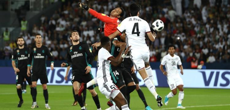 من مباراة ريال مدريد والجزيرة