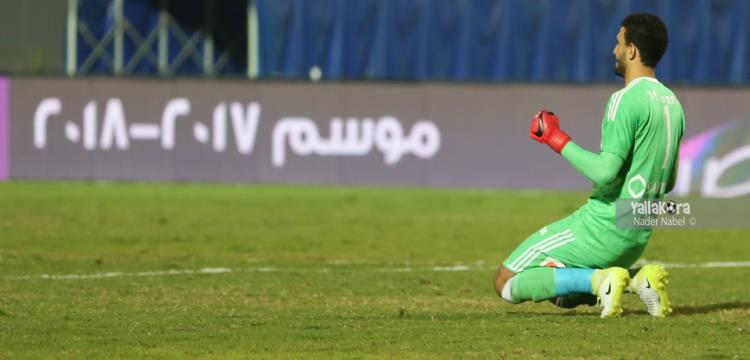 محمد عواد حارس مرمى الإسماعيلي