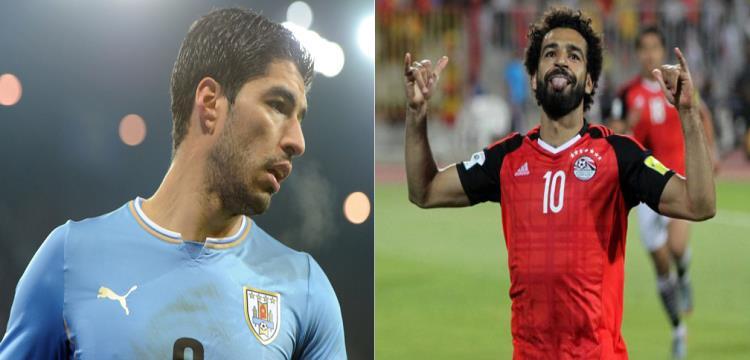 سواريز سيواجه صلاح في استهلال مباريات أوروجواي