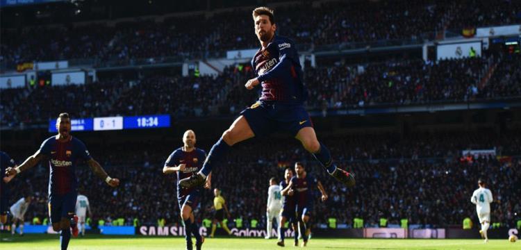 ميسي يحتفل بهدفه في ريال مدريد