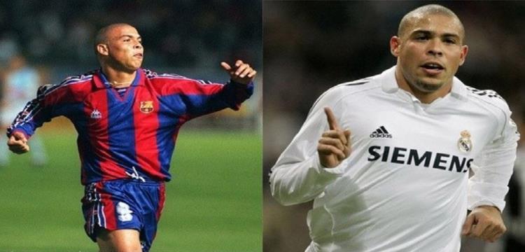 رونالدو نجم برشلونة وريال مدريد السابق