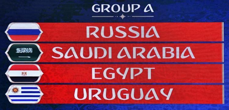 مجموعة مصر والسعودية