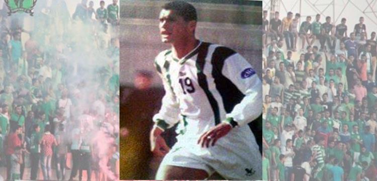 محمود أبو الدهب بقميص المصري