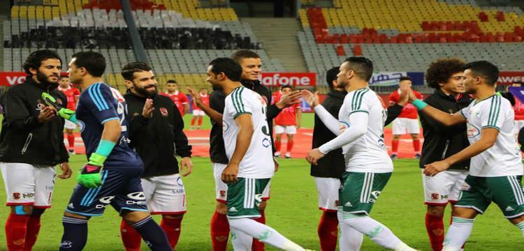 الأهلي والمصري في مباراة سابقة