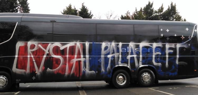حافلة كريستال بالاس