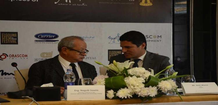 عمرو منسي رئيس البطولة والمهندس نجيب ساويرس