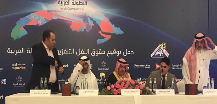 مؤتمر أبطال العرب