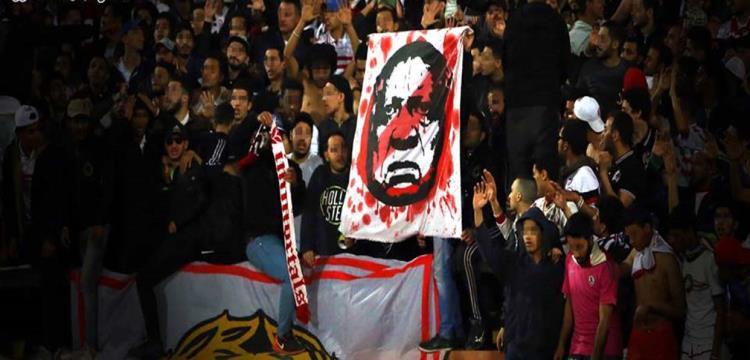 لافتة رفعها الجمهور في مباراة اينوجو رينجرز