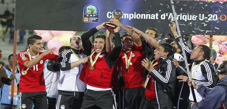 منتخب مصر للشباب بطل أفريقيا