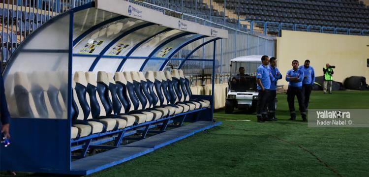 مقاعد فريق الزمالك خالية في ملعب بتروسبورت الأحد