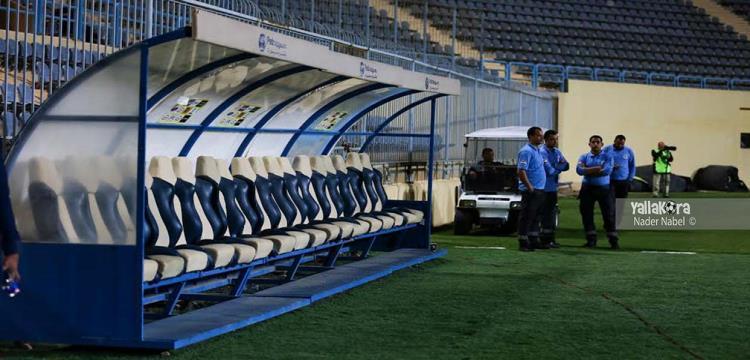 مقاعد الزمالك في بتروسبورت لم تجد لاعبين أمام مصر المقاصة