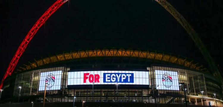 منتخب مصر على استاد ويمبلي