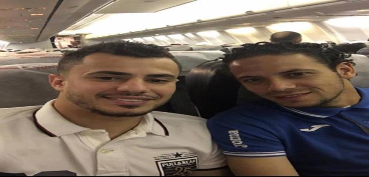 ابراهيم صلاح والونش في الطائرة