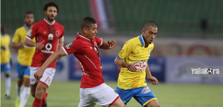 إبراهيم حسن في مباراة أمام الأهلي