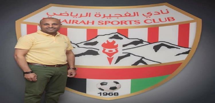 طارق مصطفى، لاعب الزمالك ومدربه السابق