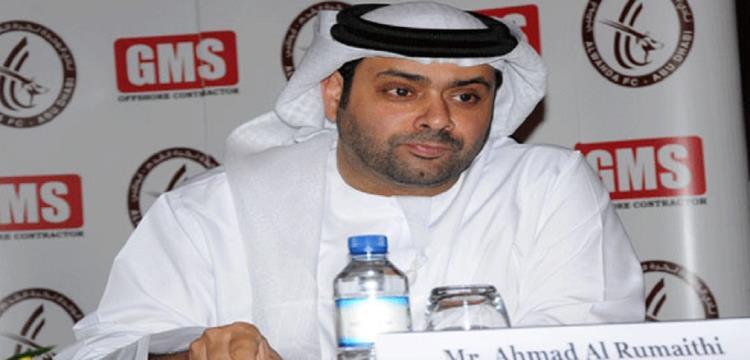أحمد الرميثي