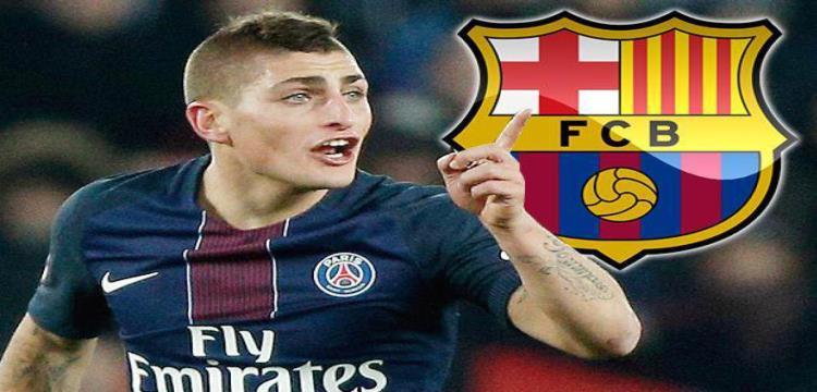 هل ينتقل ماركو فيراتي إلى برشلونة؟