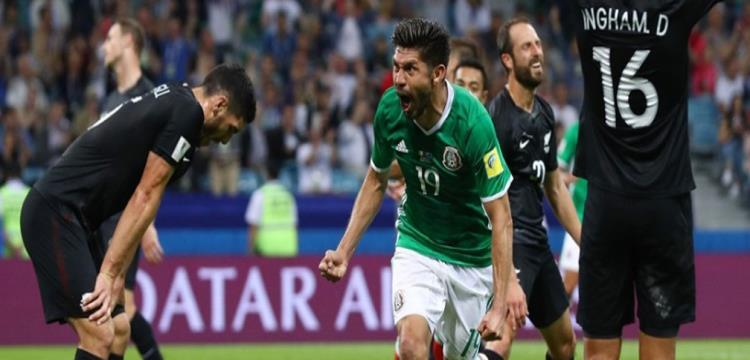 المكسيك حققت فوزاً على نيوزيلندا