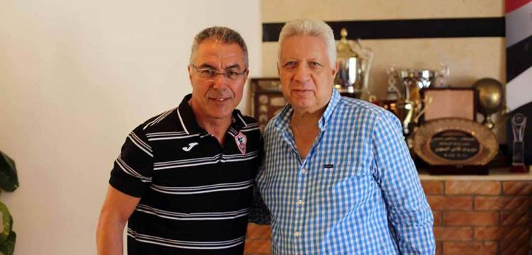 إيناسيو مع مرتضى منصور